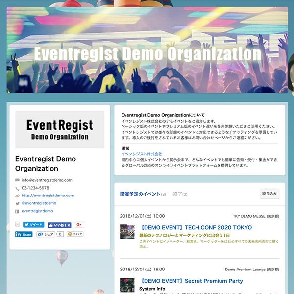 img_demo_thumb_orga.jpg