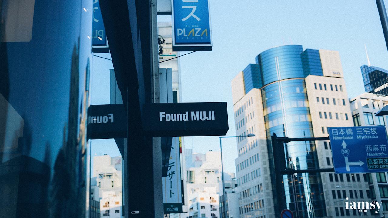 2016-iamsy-mar-toyko-muji-found-04