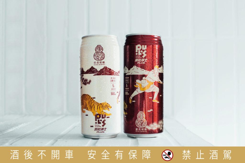 黑松沙士Plus啤酒花風味byEO