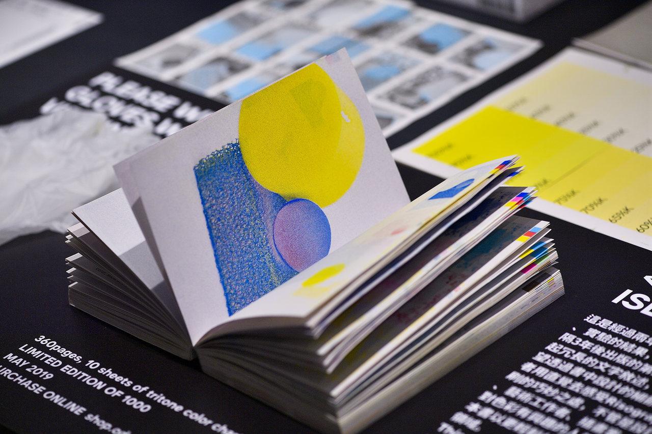 sun-sun-museum-2nd-exhibition-10