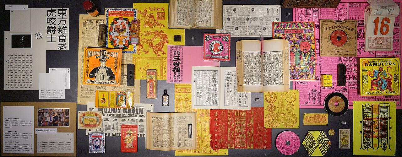 sun-sun-museum-2nd-exhibition-04