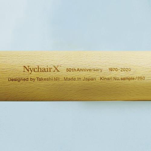 ニーチェアエックス nychair x