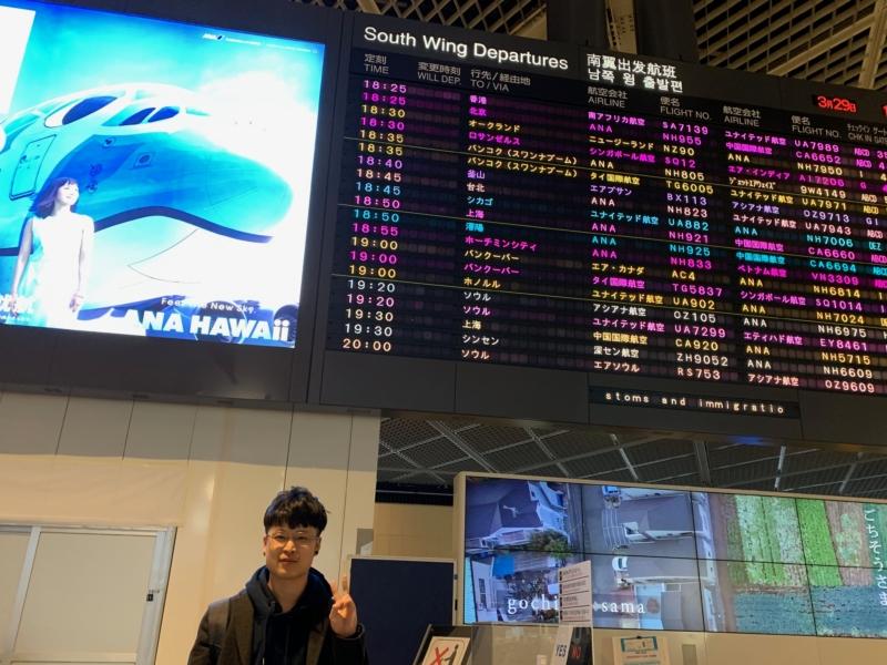 トビタテ!留学JAPAN日本代表プログラム(ニュージーランド)活動報告 4月