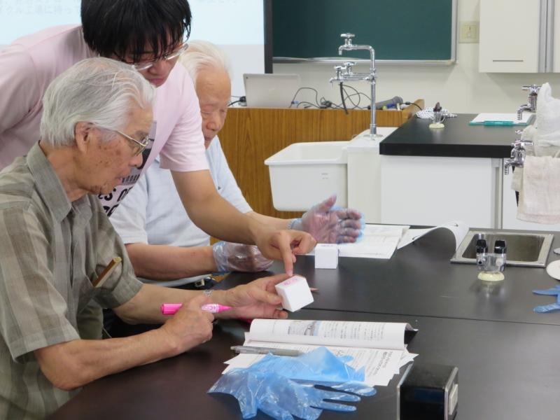 2019年度「たのしい理科実験講座Ⅱ」を開催