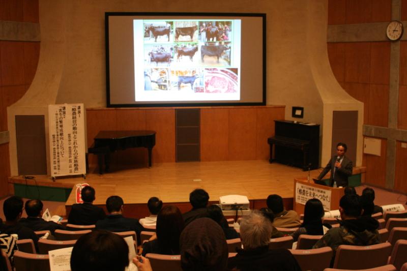 第57回酪農公開講座を湧別町にて実施