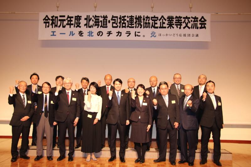 鈴木知事より本学園へ感謝状が贈呈されました
