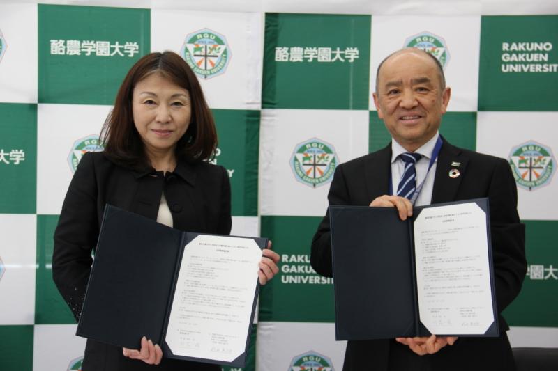 学校法人高橋学園札幌どうぶつ専門学校と包括連携協定を締結いたしました