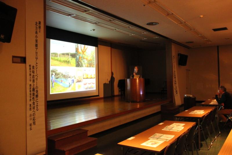 第15回酪農学園大学公開講座を実施いたしました