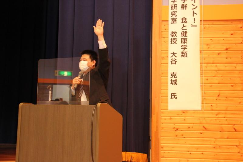 地域総合交流協定公開講座の開催(栗山町との連携)