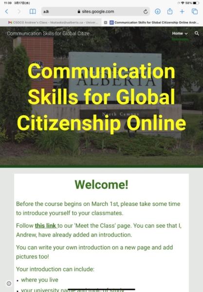 アルバータ大学オンライン留学プログラム(春季)