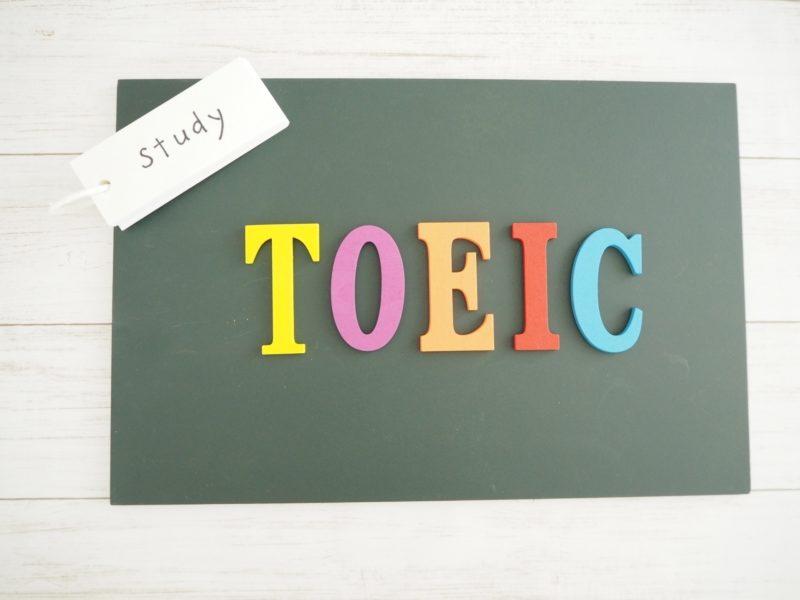 第65回 TOEIC-IP試験申込開始のお知らせ