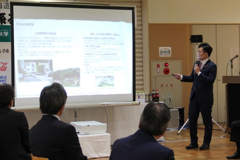 北海道コカ・コーラボトリング株式会社と協定を締結いたしました。