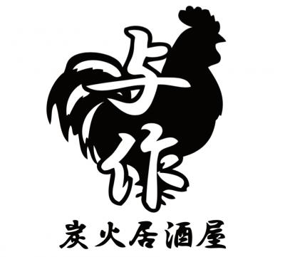 Yosaku logo