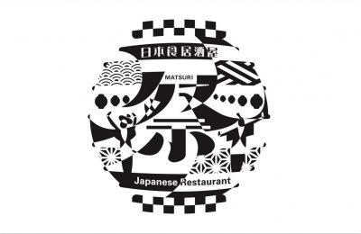 Japanese Restaurant Matsuri logo
