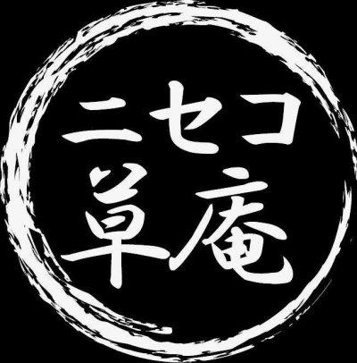 Niseko SOAN logo