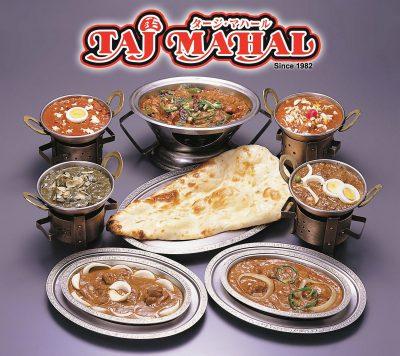 Taj Mahal - Kutchan & Annupuri (Food truck not applicable) logo