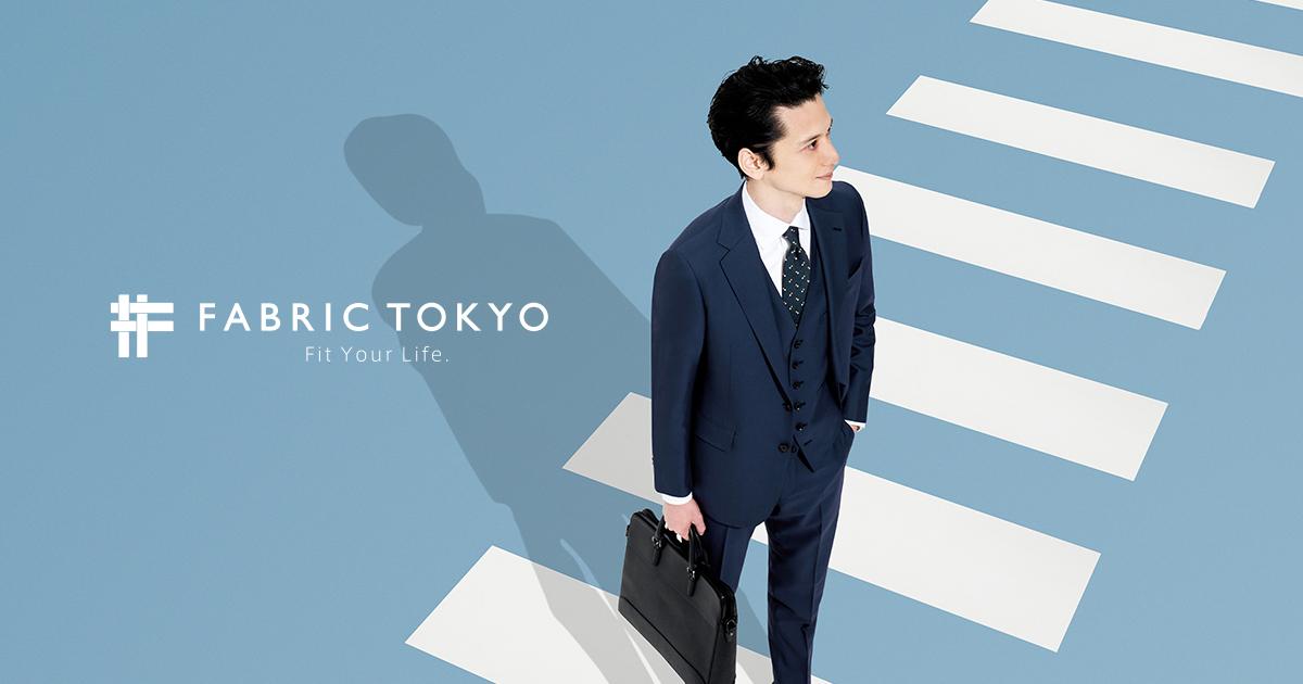 最短2営業日で手に入る!イイ感じのサイズを自動でマッチングしてくれるFABRIC TOKYOのポロシャツで夏を乗り切れ 3番目の画像