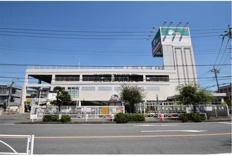 【スーパー】島忠新座店 約450m (徒歩6分)