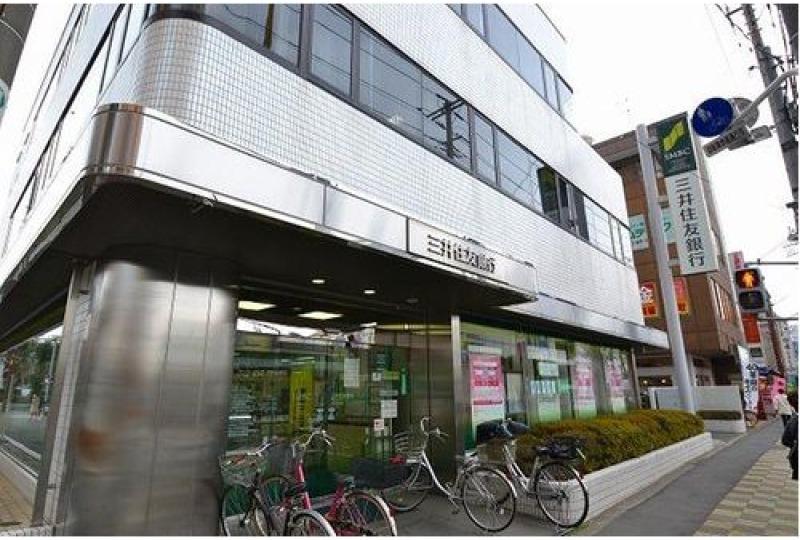 【銀行】三井住友銀行小手指支店 約923m (徒歩12分)