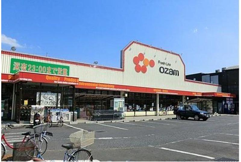 【スーパー】スーパーオザムけやき台店 約1024m (徒歩13分)