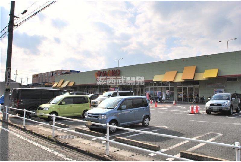 【スーパー】ヤオコー坂戸千代田店 約380m (徒歩5分)