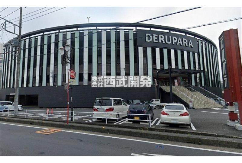 【郵便局】飯能駅南口郵便局 約600m (徒歩8分)