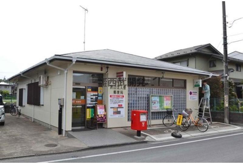 【郵便局】狭山北入曽郵便局 約2350m (徒歩30分)