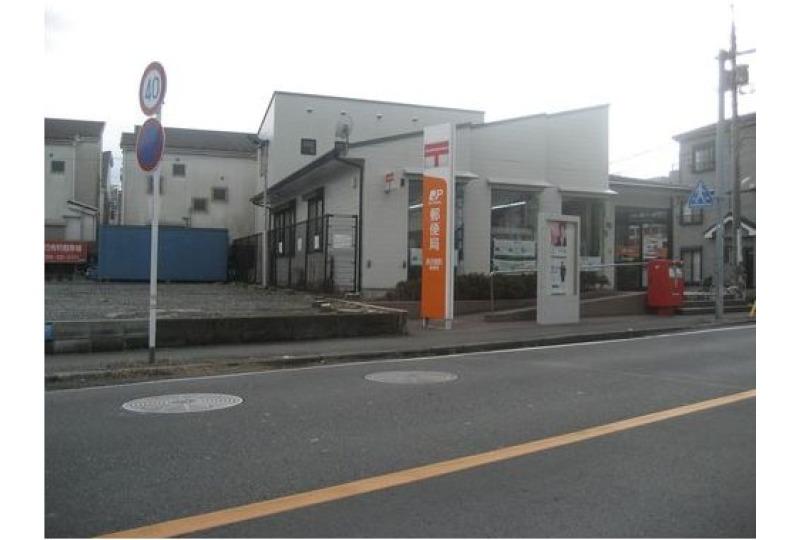 【郵便局】所沢緑町郵便局 約1150m (徒歩15分)