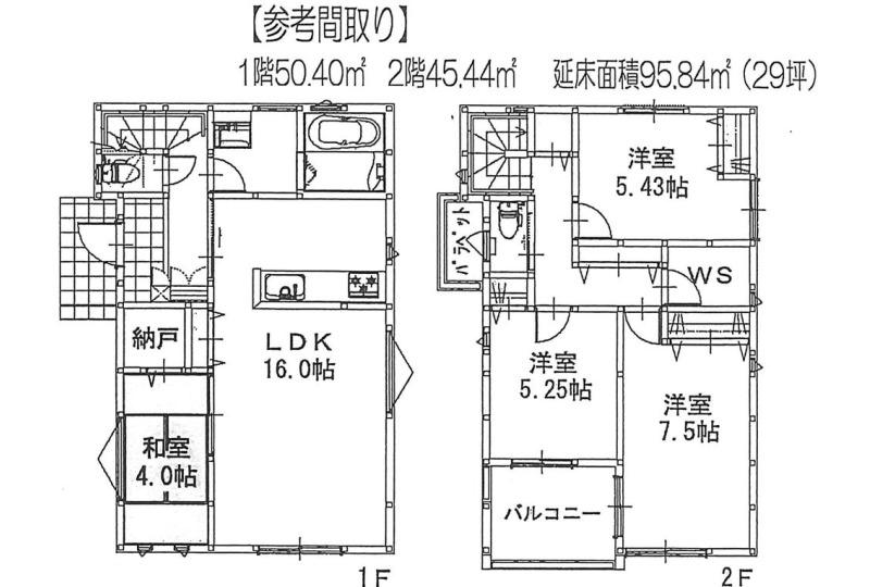 【間取】建物プラン例 建物価格1595万円 建物面積95.84m2(29坪)