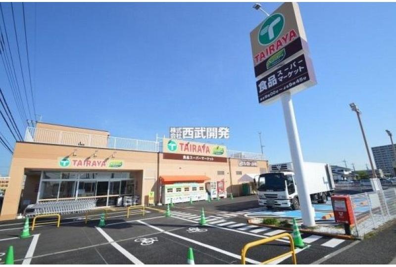 【その他】AIRAYA武蔵藤沢店 約350m (徒歩5分)