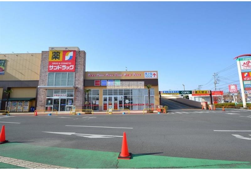【ドラッグストア】サンドラッグ下藤沢店 約1254m (徒歩16分)