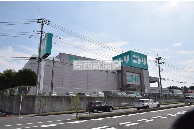 【ホームセンター】イオン入間ショッピングセンター 約1170m (徒歩15分)