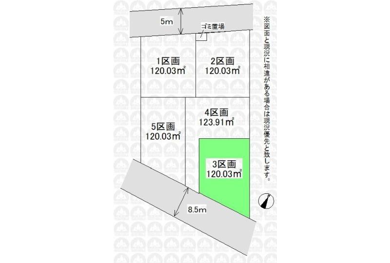 【その他】3号地 土地価格2795万円、土地面積120.03m2