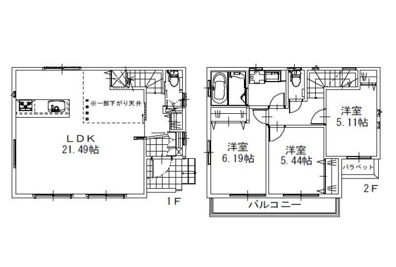 【間取】3LDK+カースペース2台 全室南向き、約21帖のLDK!