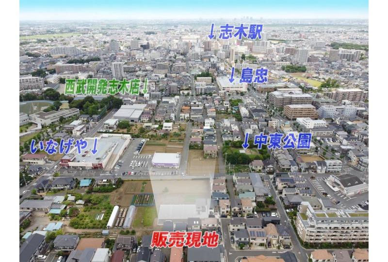 【その他】東武東上線志木駅から徒歩16分。駅からのアクセスは平坦な道のりで、自転車・歩行者分離の歩道がついていますので、子育て世帯に安心・安全なアクセスです。