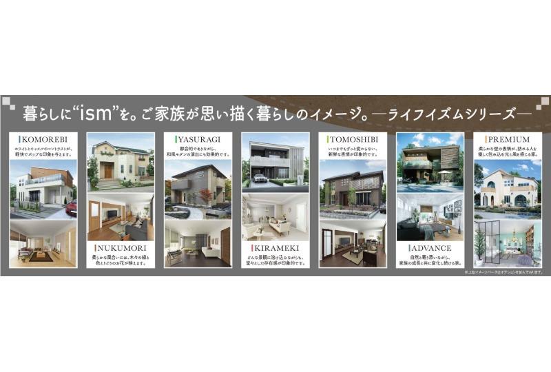 【その他】建物 参考プラン例