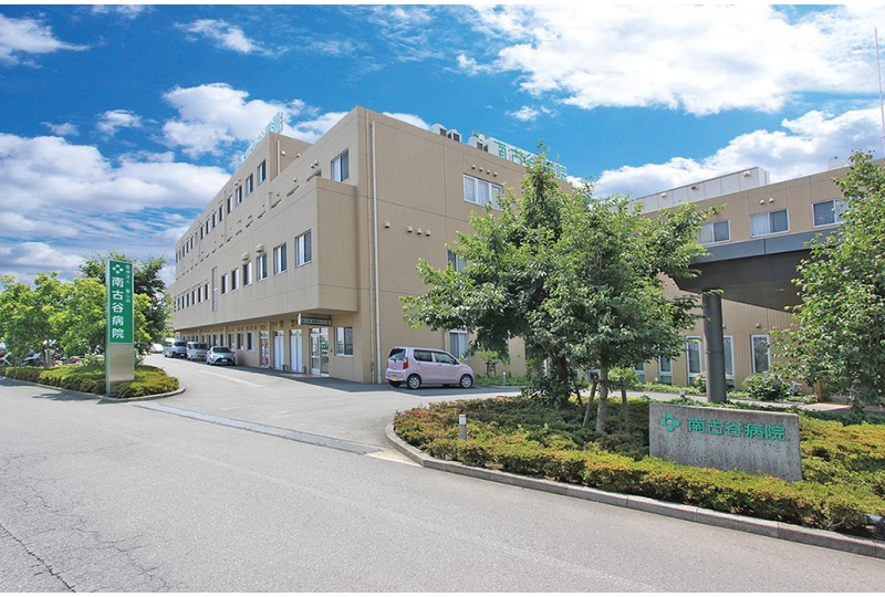 【病院】南古谷病院 約1170m (徒歩15分)