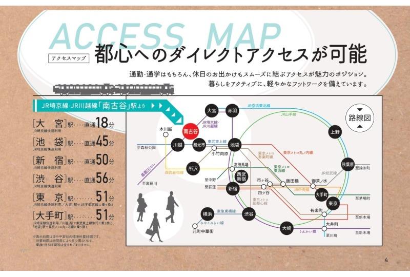 【その他】交通図