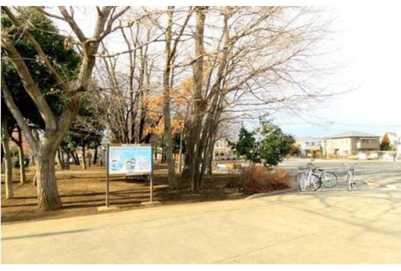【公園】東狭山ヶ丘中央公園 約100m (徒歩2分)