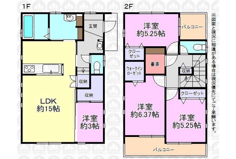 【間取】4LDK+カースペース2台、全室二面採光、陽当たり良好です。 二面バルコニーで通風良好。 2階に書斎やリモートワークにお使いいただける、ワークスペースを設計。