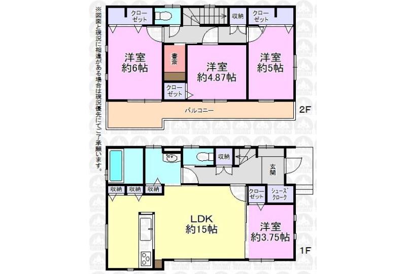 【間取】4LDK+カースペース1台、全室南向き・陽当たり良好です。 主寝室上部は勾配天井仕上げで開放感たっぷり。 2階に書斎やリモートワークにお使いいただけるワークスペースを設計。