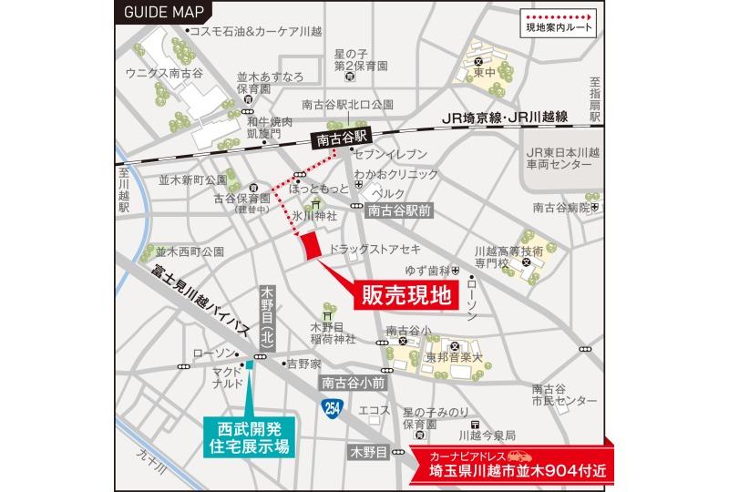 【その他】現地案内図