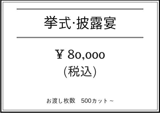 ユウコン フォトグラフィー