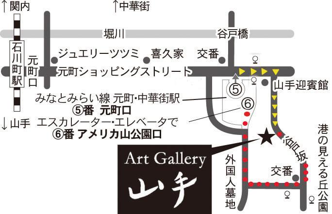 ArtGallery山手 | 横浜