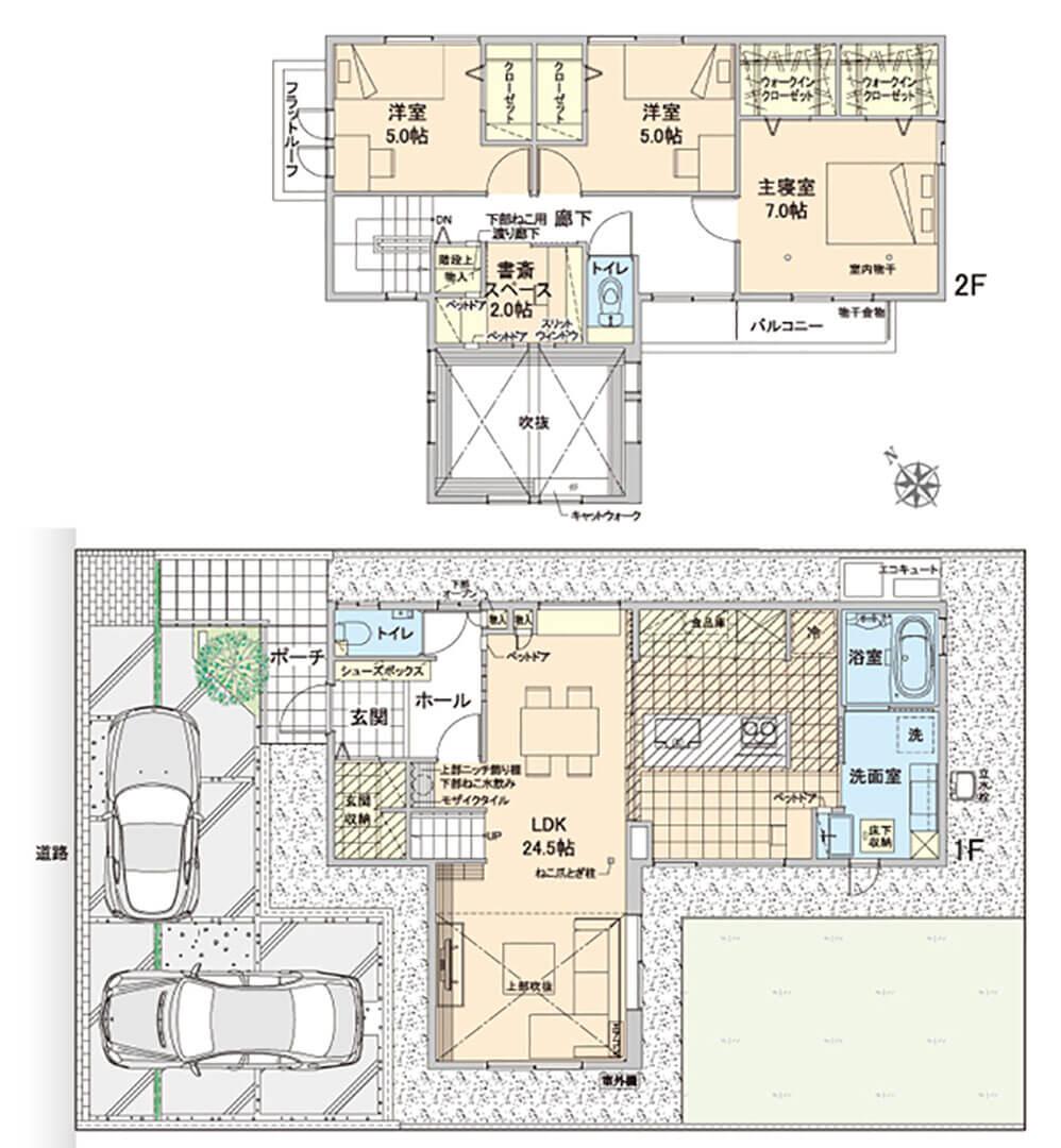 にゃんこと暮らすための家4 | Fanimal(ファニマル)