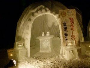 十勝3兄弟の徒然日記 雪とのつき合い方13 | Fanimal(ファニマル)