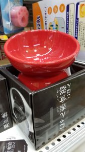 赤い高さがある食器 | Fanimal(ファニマル)