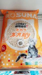 猫のトイレ5 | Fanimal(ファニマル)