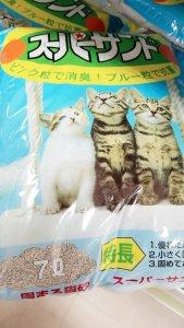 猫のトイレ6 | Fanimal(ファニマル)