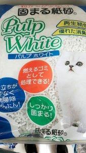 猫のトイレ4 | Fanimal(ファニマル)